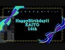 【KAITOお誕生会2020】籠の鳥【ウチの子カバー】