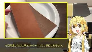 【革】双葉杏は怠惰に食べる【実質シチュー】