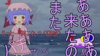 れ_み_ぱ_ち_ぇ_日_和 01