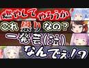 【ホロ鯖】参拝してもだいたいロクな事にならない電脳桜神社まとめ