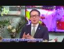 【朝日より赤い?】北海道新聞 アイヌ先住権の確認を後押し(おまけ動画あり)