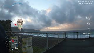 【ゆっくり】ろんぐらいだぁ! 紀伊半島だいたい一周挑戦 2【約700km自転車車載】