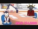 【あくまのゴート】風俗腹パンヤギおじさんの新宿パネマジ○んぽびより【黒井しば】