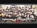 【乃木坂MAD】西野七瀬&生駒里奈×115万キロのフィルム