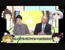 安藤優子「私もドコモショップでクソ野郎って言われてるかもしれないですね」高橋克己「それはない!」