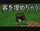【Minecraft】ありきたりな技術時代#12【SevTech: Ages】【ゆっくり実況】