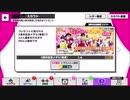 【無課金】A3!【3周年記念メダル春夏】10人選抜iPhone版
