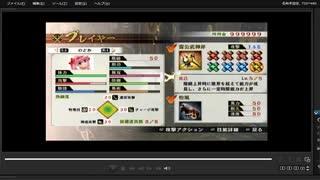 [プレイ動画] 戦国無双4の第一次上田城の戦いをのどかでプレイ