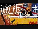 【遊び尽くせ】プリゾナーの過去:無様に切り捨てられた無法者【エンター・ザ・ガンジョン】Vol.5