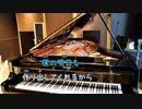 [ピアノA] 在る / 秦基博 (VER:VPL 歌詞:あり / offvocal ガイドメロディーあり)