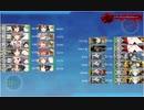 進撃!第二次作戦「南方作戦」・E5・甲・ダバオ沖哨戒線・クリア