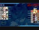 進撃!第二次作戦「南方作戦」・E6・甲・激闘!第三次ソロモン海戦・クリア