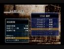 (実況)アカギ PS2版 第7回