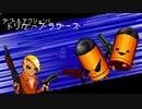 【ゆっくり実況】Enter the Gungeonをやるだけ Part 13(プリゾナー編)