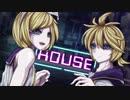 【鏡音リン・レン】Lissah qui zue【90's House】