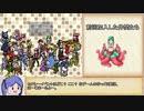 【ゆっくり】ざくざくアクターズ・解説プレイ48【biimシステム】