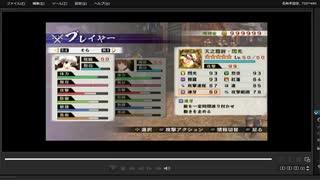 [プレイ動画] 戦国無双4-Ⅱの杭瀬川の戦いをそらでプレイ