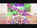 【ゆっくり】~ゆる子先生のヘルスケア講座~ 第3回『肩コリってどうしたら治るの?』【ゆっくり解説】