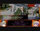 【ゆっくり実況】海外版ペルソナ2罪でゆっくり見る日米ゲーム表現の違いPart1【ペルソナ2罪】