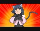 【ゆっくり実況】猫と猫達の遊戯王【ETERNITY CODE(エターニティ・コード)パック開封動画】