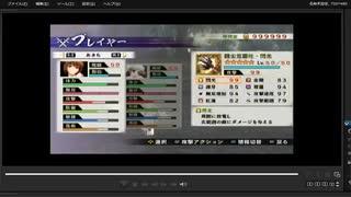 [プレイ動画] 戦国無双4-Ⅱの天正華合戦をあきらでプレイ
