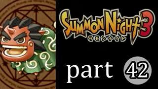 【サモンナイト3】獣王を宿し者 part42