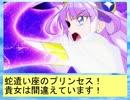 フィーリア王女とふたりはプリキュアSplash☆Star~904