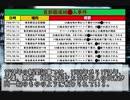 【未解決事件】Unsolved No.4~6「小野悦男事件」&「ハバナ症候群」&「大邱児童硫酸テロ事件」【ゆっくり解説】