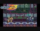 #8【アクション】加糖ねおの「ロックマンゼロ3」【チームET】