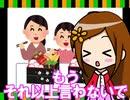 【CM】めがねこタイム第248回放送ダイジェスト