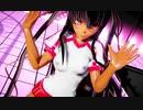 【対魔忍MMD】体操服のユキカゼでLUVORATORRRRRY! KENZEN版