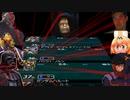 【EXVS2】すっかり暗黒面に堕ちたリディ少尉:Episode Ⅱ