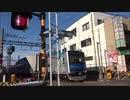 [初めて聞く音色] 東武野田線258号踏切の変更後の音色