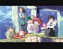 2000年07月11日 TVアニメ ストレンジドーン OP 「空へ」(河井英里)