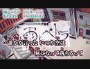 【ニコカラ】雨とペトラ Kumasu remix【on vocal】しっとりRemix