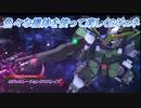 【Gジェネレーションクロスレイズ】色々な機体を使って楽しくGジェネ Part63(1/2)
