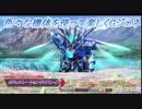 【Gジェネレーションクロスレイズ】色々な機体を使って楽しくGジェネ Part63(2/2)