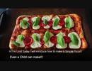 誰でも簡単に作れるピザ