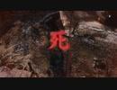 【実況】ボスまとめ①【SEKIRO: SHADOWS DIE TWICE】