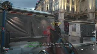 マミさんお茶の間復活おめでとう! Call of Duty Modern Warfare ♯37 加齢た声でゲームを実況