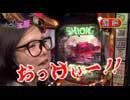 マネーの玉豚 第22回 麗奈 VS 山ちゃんボンバー(後半戦)