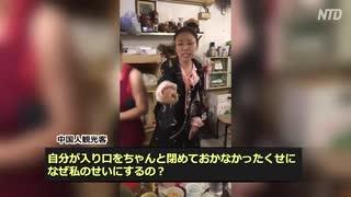 恥知らずの中国人が台湾で大暴れ