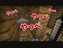 【Minecraft】ハチャメチャな廃坑探索編!! -Part2- 【C.C.S Project】