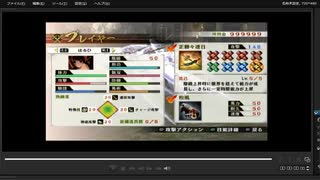 [プレイ動画] 戦国無双4の第一次上田城の戦いをはるひでプレイ