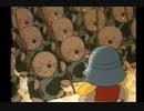 ドリモグだァ!!  16話 「ハナモグフラメンコに敗れる」
