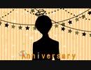 【天使ヶ原きいる誕生祭2020】Anniversary