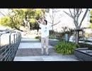 【アニー】ドリームレス・ドリームス【踊ってみた】