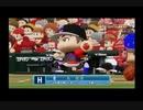 プロ野球討論会パワプロ対抗戦SEASON2第6戦第1試合