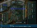未熟な実況動画 in 空の軌跡FC Part20