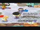 【のんびりゲーム実況】初めてのゲーム実況?ポケ森をのんびりやるぞー!!!